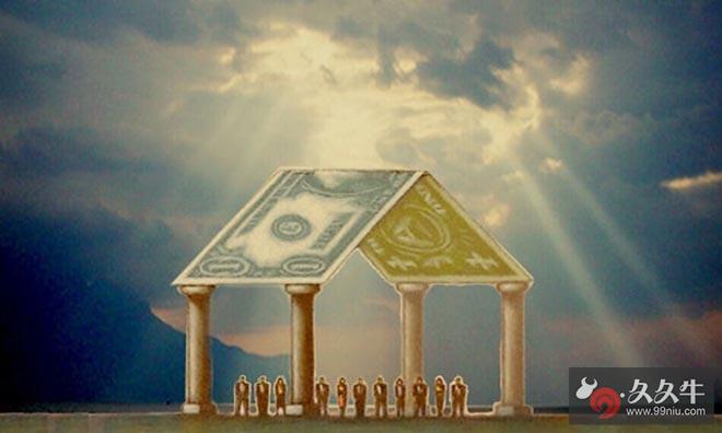 银行理财产品提前赎回