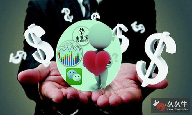 投资理财与个人理财的区别
