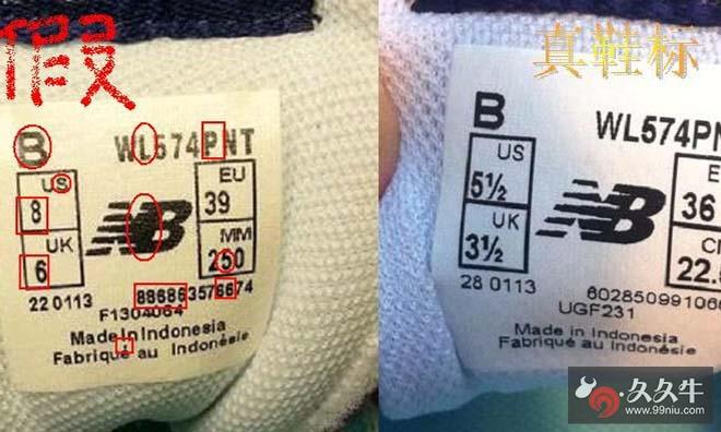 消费者用闪电降价APP买到山寨鞋