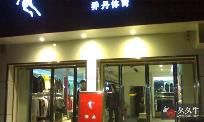 广东抽检一半运动鞋不合格