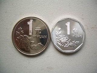 菊花图案1角硬币将退出流通 藏友们需要注意了