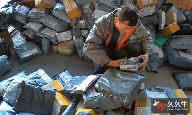 顾客国通快递寄脐橙每箱18斤