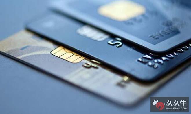 外资行信用卡不减免年费