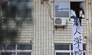 陕西某高校学生学护理3年却无资格考护士证 学生欲跳楼