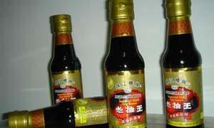 海天等11款酱油检出微量可能致癌物 老抽焦糖色素过多