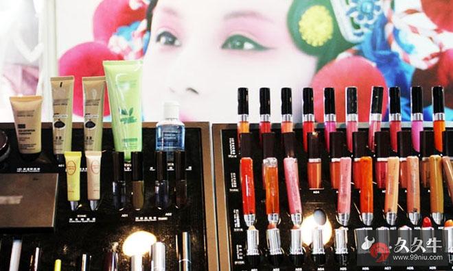 外资化妆品新年打降价牌