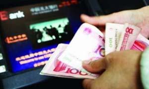 银行卡漫游费取消后首个春节临近  想换新钱不太容易