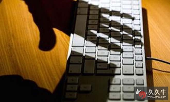 网络诈骗去年人均损失近万元