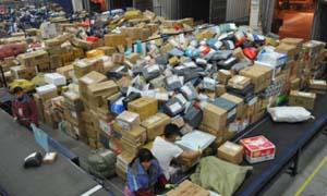 多家快递网点已陆续停止收件 需寄快递市民要注意