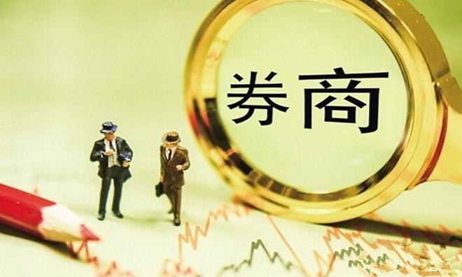 昨下午券商股集体爆发    使上证指数报收3166.98点