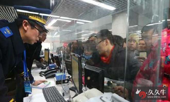 京一地铁员工私吞29万余元充值款