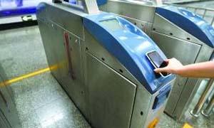 京一地铁员工私吞29万余元充值款 被技术人员发现举报判刑