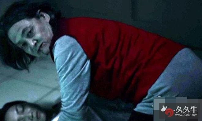吸血鬼症是什么病