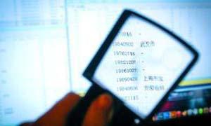酒店泄露住客信息将被追责 能否有效遏制住客资料泄露?