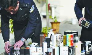 淘宝双皇冠全球购平台卖假香水 九年售假历史未并查出