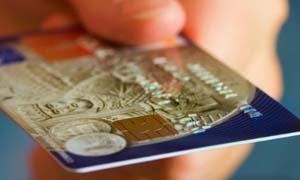 银行分期业务合同涉霸王条款:提前还款手续费也不能免除?