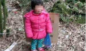 女孩被父亲拴坟场 求救无援被抛弃只为妻子现身太无辜