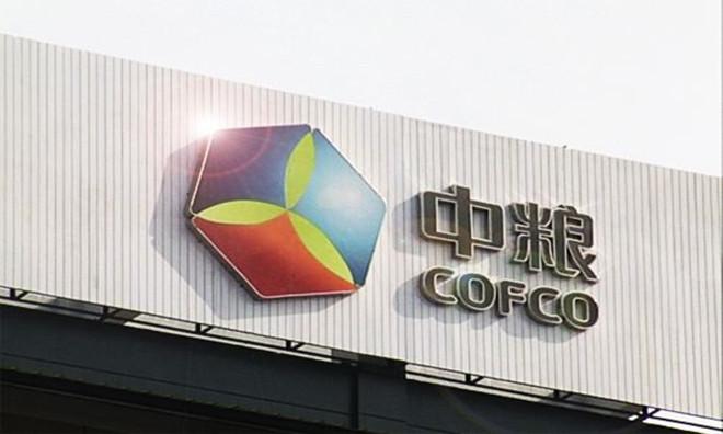 中粮系概念股大涨    中粮生化涨7.43%中粮生化涨7.43%