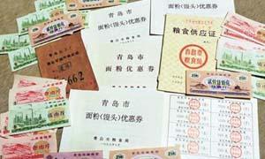 北京老太委托卖粮票 拍卖公司称可卖30多万却收委托方失踪