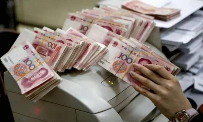 23日人民币对美元汇率中间价报6.8695