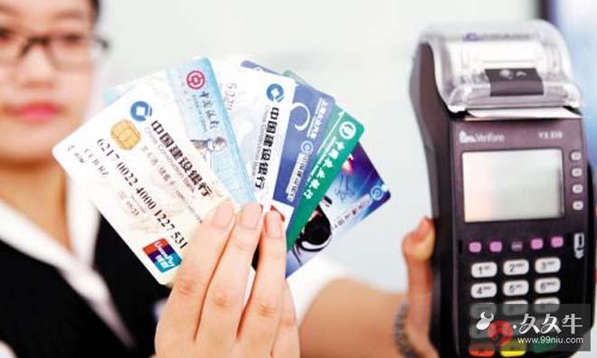 用户银行卡被盗刷254万