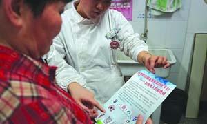 医护到家APP请上门护士:输液不看说明 抽血鉴定胎儿性别