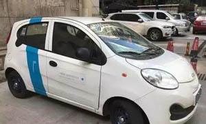 共享汽车叮咚电动蹭特斯拉负全责 维修费却一直没给