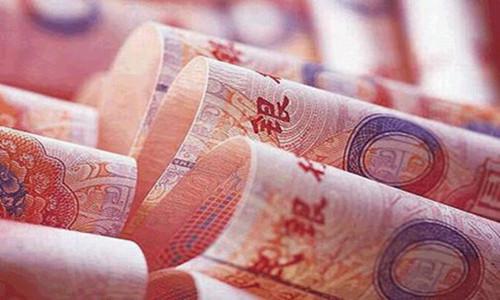 9日人民币对美元中间价下跌93点    报6.9125