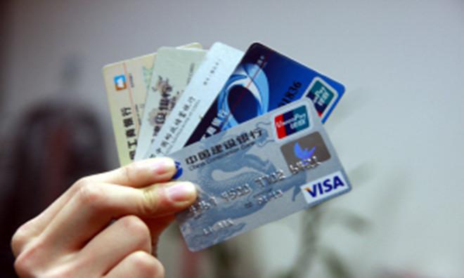 银联国际与毛里求斯ABC银行合作     发行银联钻石借记卡