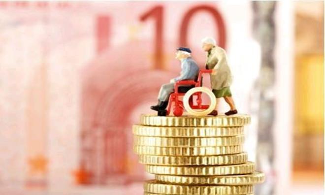 养老金首期入市规模较小    1370亿元养老金投资运营