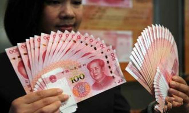 全国银行实现押外币债借人民币功能