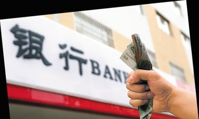 美国四大银行的市值超过了1万亿美元