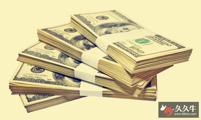 11日人民币兑美元中间价报6.9051