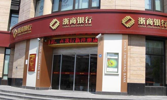 浙商银行回归A股时间尚难以准确预估