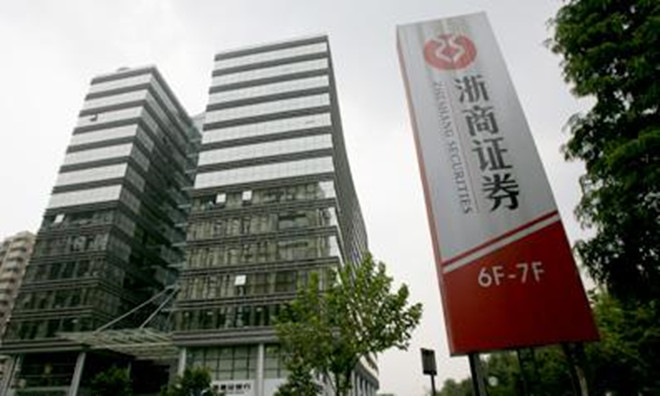 浙商证券股票将推迟三周发行    发行市盈率过高