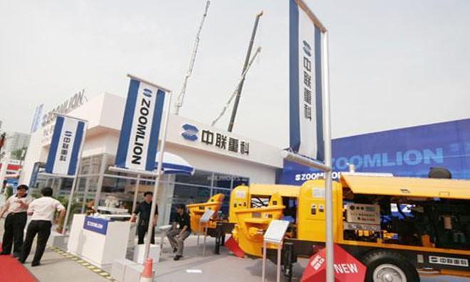 中联重科转让环境产业80%的股权     作价116亿元