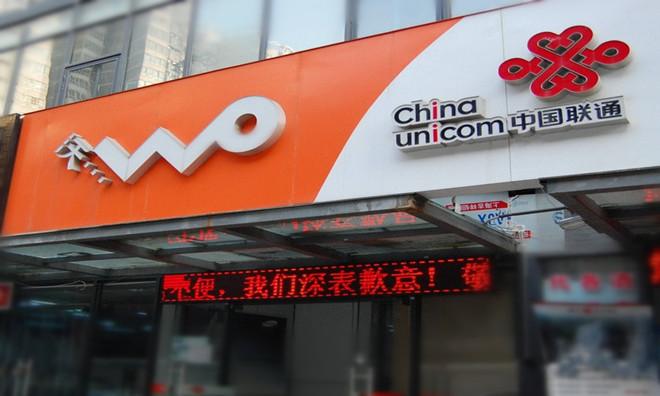 多位战略投资者认购中国联通A股股份