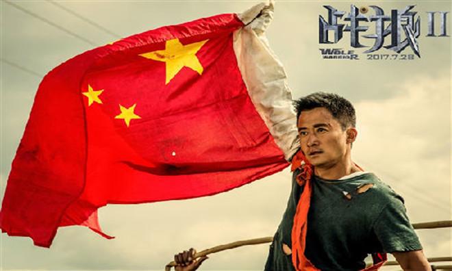 《战狼2》票房节节高升          北京文化股价也水涨船高