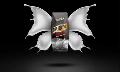 黑芝麻推进饮料化战略      黑黑乳是该集团饮料化的重要品牌