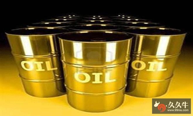 美国原油库存下降332.7万桶