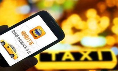 滴滴应用程序Taxify宣布进军伦敦
