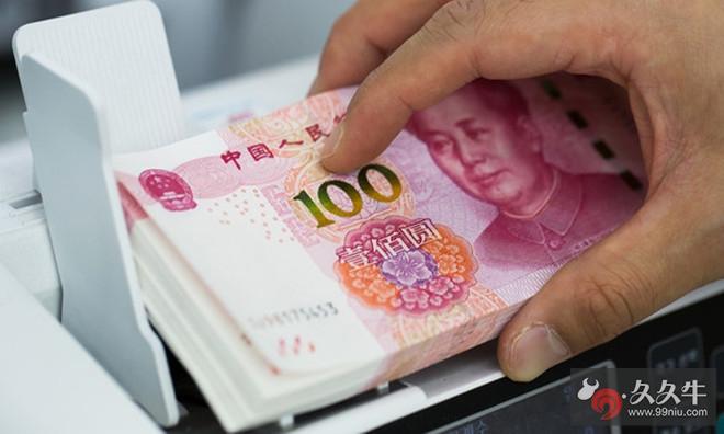 人民币稳步升值