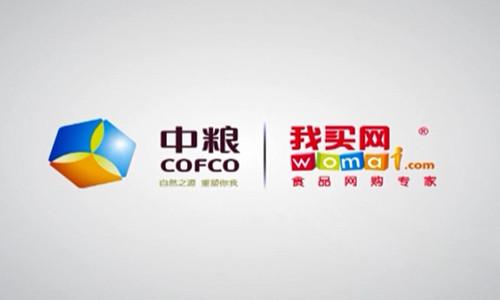 中粮我买网拟香港主板上市    是内地最大的生鲜电商平台