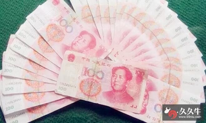 12日人民币对美元汇率中间价报6.5277