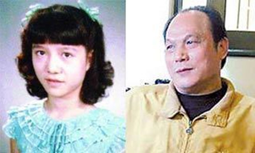 翁云光与杨振宁孙女结婚        真的是太惊悚了
