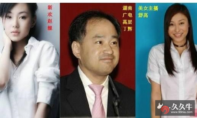 舒高和丁辉离婚了 .jpg
